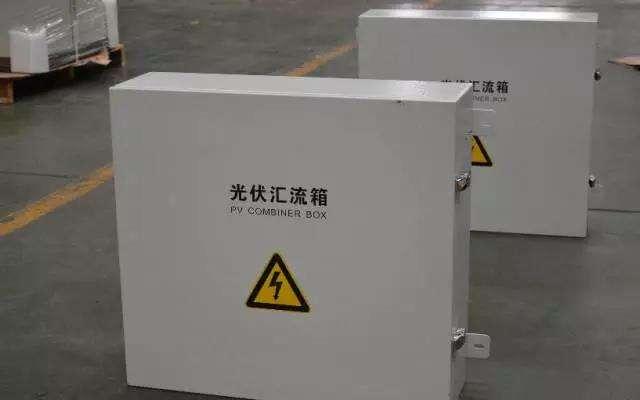光伏支架厂家-哪里可以买到优惠的光伏配电箱