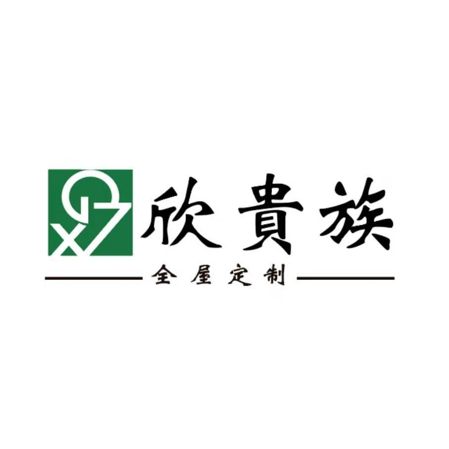 南宁市锦舟建材有限公司