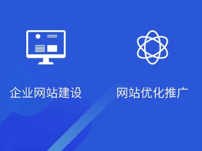 郑州网络推广服务商推荐【航迪网络】专注才能专业