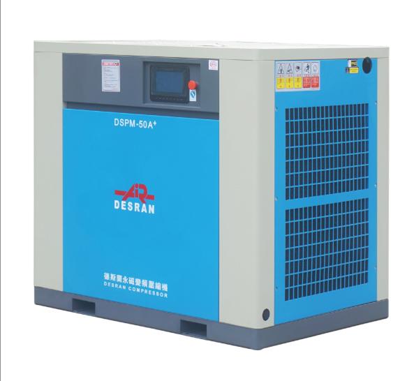 合肥空压机-拉萨哪里有卖空压机-海口哪里有卖空压机