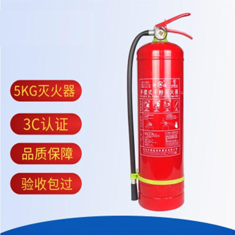 干粉滅火器-大量供應出售干粉滅火器