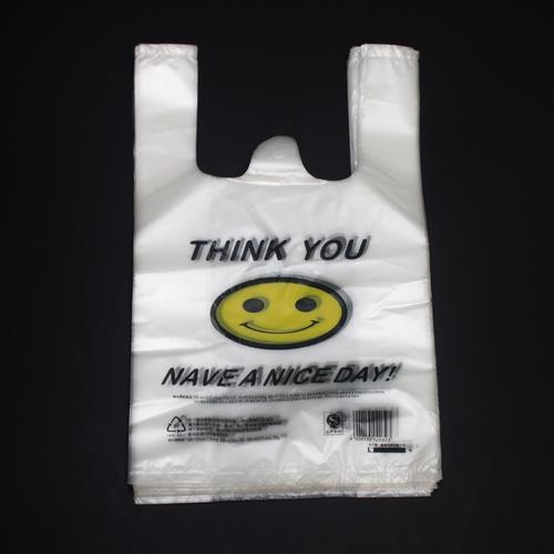 塑料購物袋定制廠家哪家好-打包袋批發