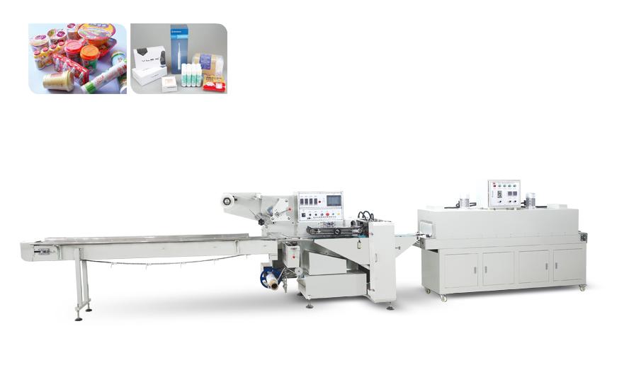 ZW-500 高速热收缩膜包装机