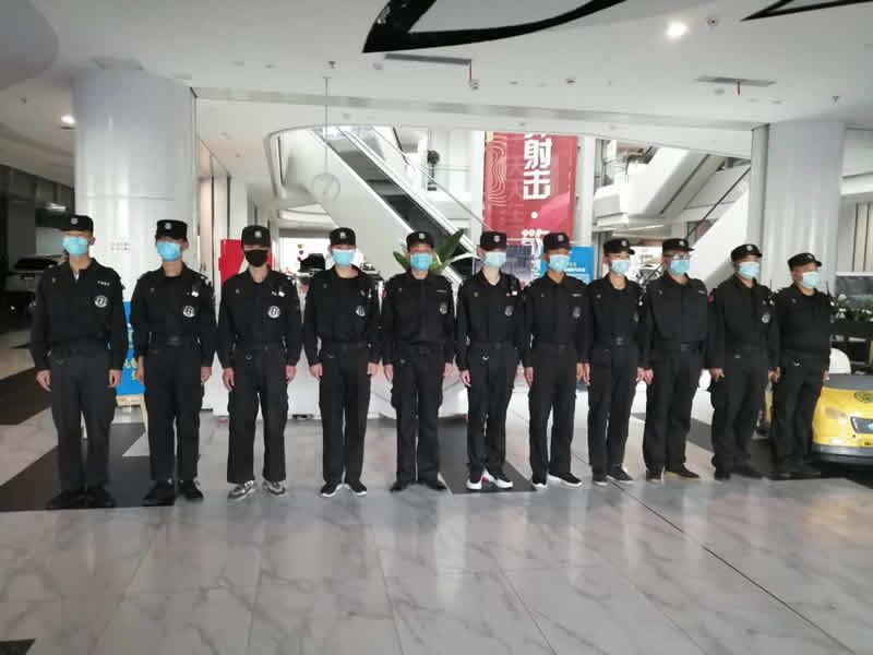 武威安保-定西秩序維護員-隴南秩序維護員
