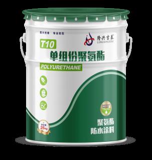 广州防水涂料品牌-东guangaixing沥qing防水涂料公司