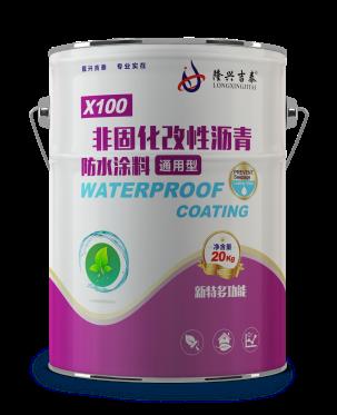 佛山防水涂料品牌-高性价单组份聚氨酯防水涂料大量出售