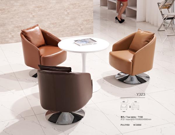 办公沙发-嘉定区办公室沙发-浦东新区办公室沙发