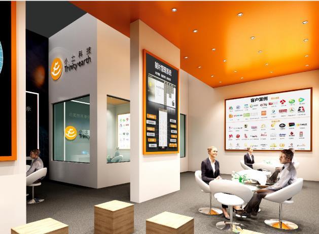 文化型//营销型//产品型《企业展厅设计搭建》《为你而来》