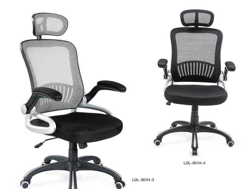 办公椅-宝山区电脑椅-江苏人体工学椅
