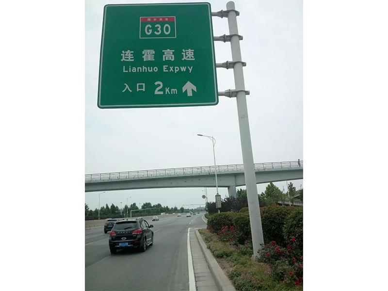 标志杆-北京道路标志杆-北京道路标志杆厂家