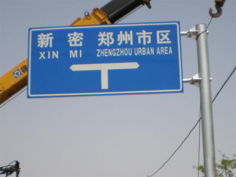郑州标志牌价格