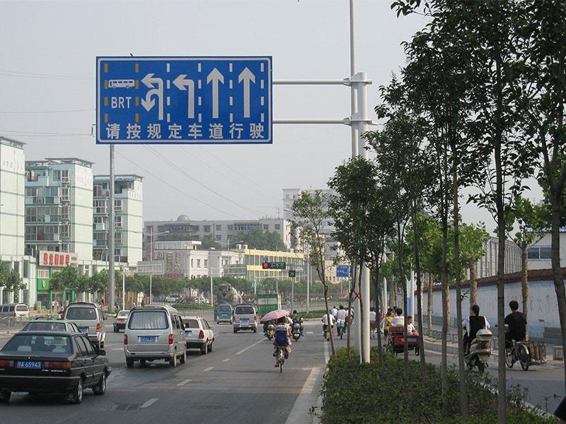 标志牌订制-河南新世纪交通提供质量硬的标志牌