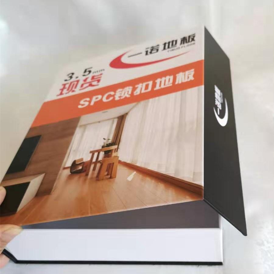 性价比高的广州市包装印刷厂|广东实惠的天地盖纸品包装盒推荐