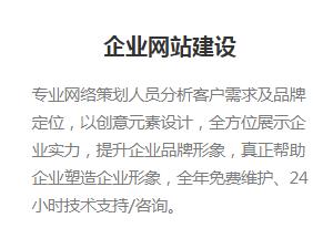 許昌網站優化推廣-鄭州網站優化推廣價位