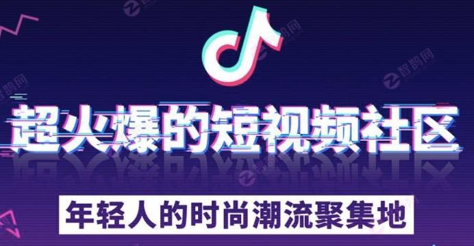 重庆抖音达人种草招商-网红达人种草价格