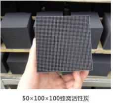 废气吸附活性炭(用于化工厂皮革厂 造漆厂吸附有害气体)
