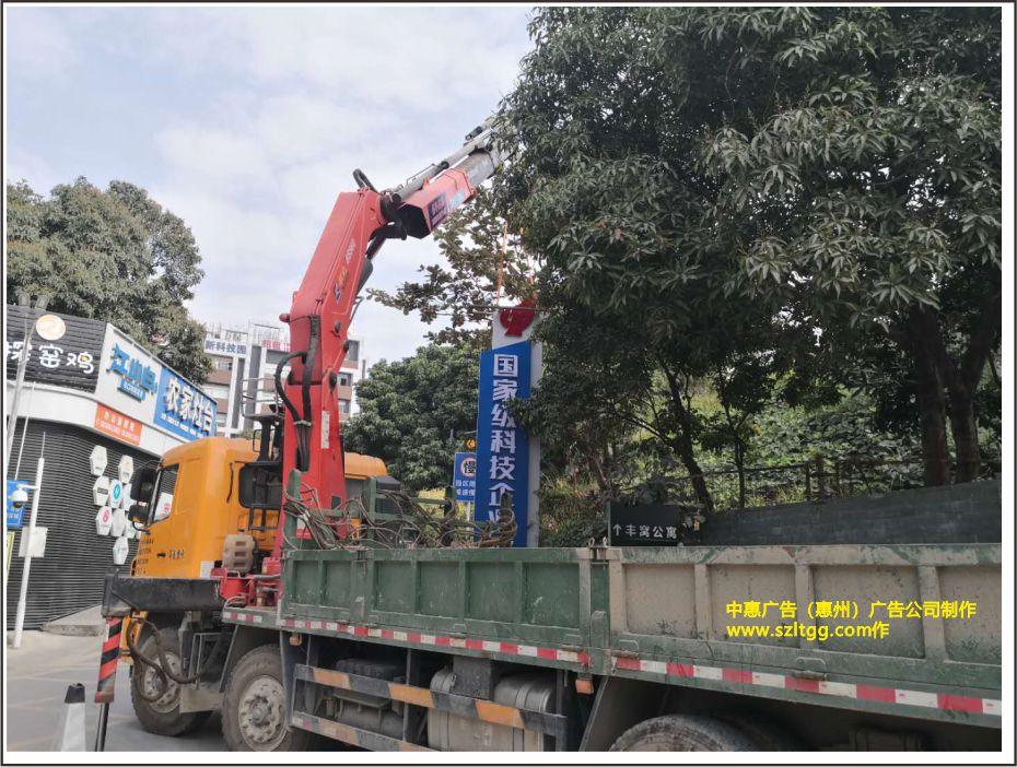 不锈钢发光字-深圳专业的广告设计策划制作安装