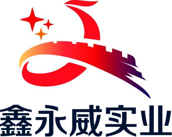 漳州市鑫强威实业有限公司