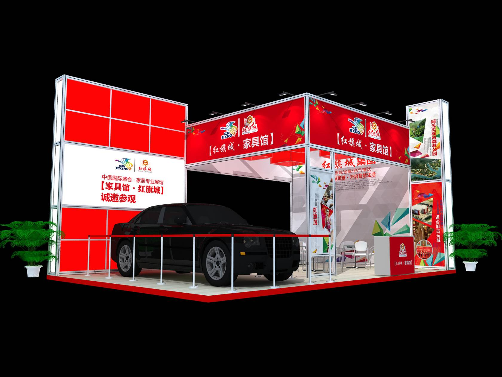 沈阳展览设计搭建-满洲里活动执行-黑龙江活动执行