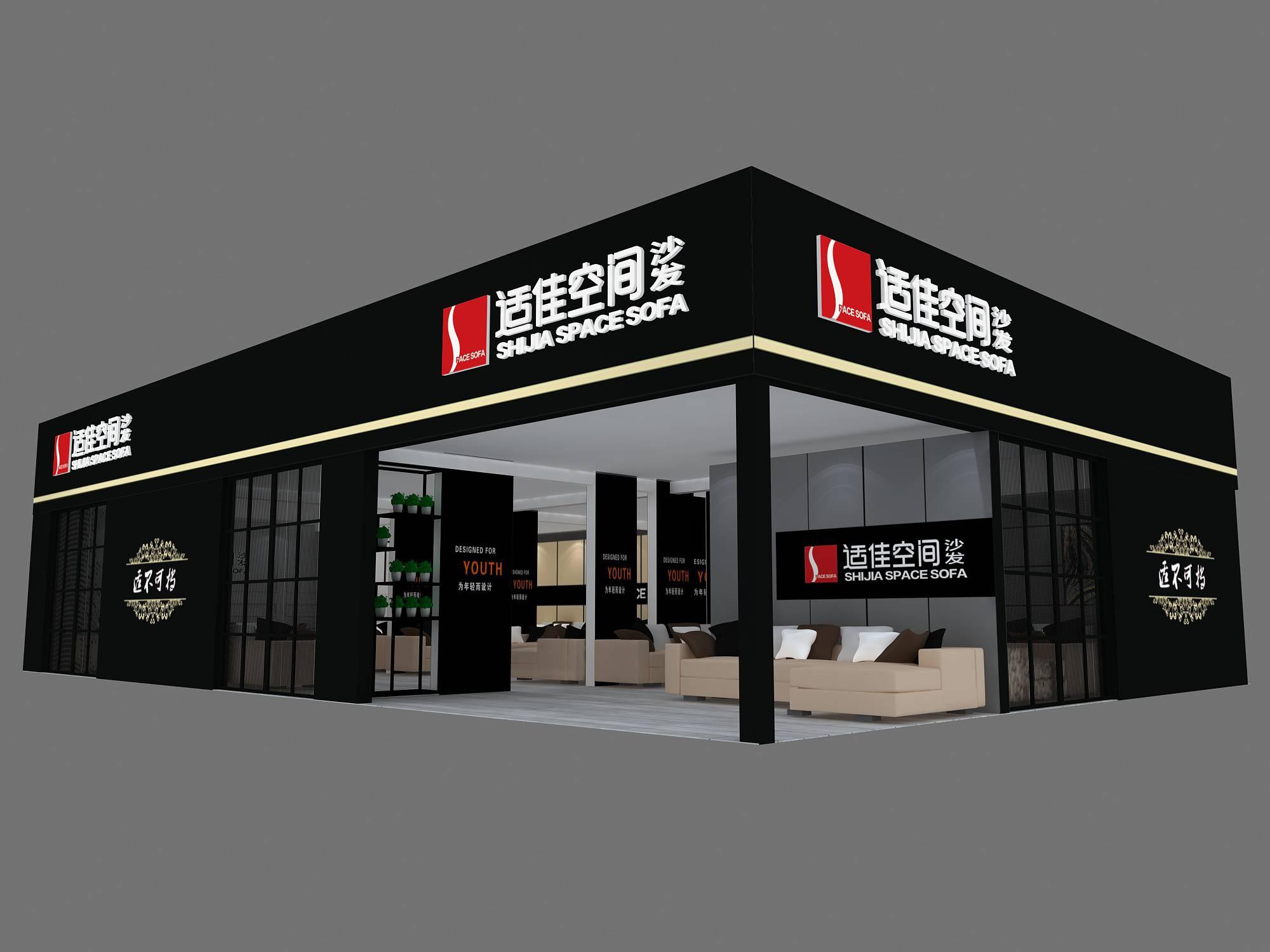 哈爾濱會展展臺搭建-滿洲里企業展廳-黑龍江企業展廳