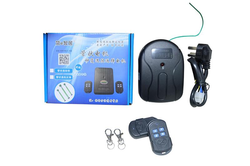 普通管状遥控器价格-漳州管状遇阻返弹遥控器市场行情