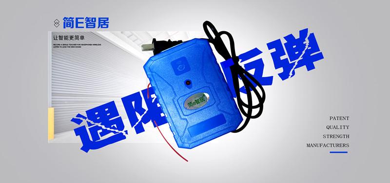 外挂遇阻返弹遥控器怎么用-漳州哪家供应的管状遇阻返弹遥控器样式多