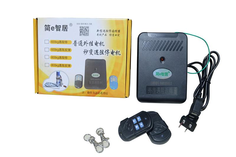 普通遥控器供应商 力荐简易智居销量好的管状遇阻返弹遥控器