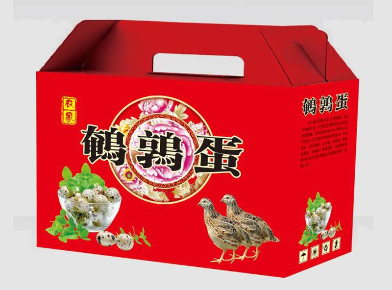 鹌鹑蛋箱批发||鹌鹑蛋纸箱厂家