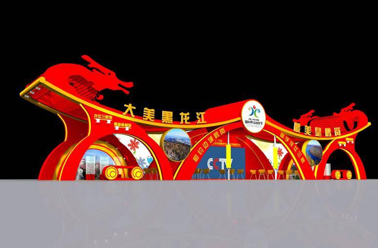 展位设想搭建公司_哈尔滨办事好的长春展位搭建那里有供给