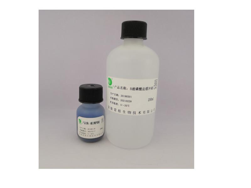 阿利辛蓝染色液-过碘酸雪夫染色液-刚果红染色液