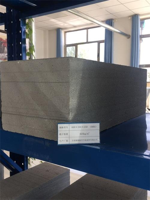 兰州新区加气块厂家-信誉好的甘肃加气块-具有价值的甘肃加气块
