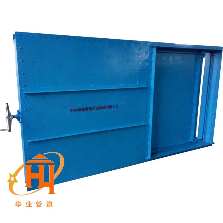高温插板门-冷风插板门-烟气脱硫插板门