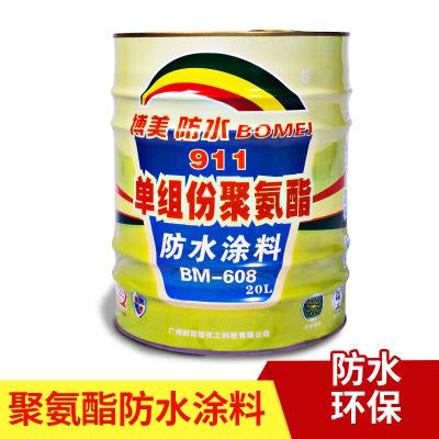 深圳聚氨酯防水涂料公司-佛山防水材料生产厂家