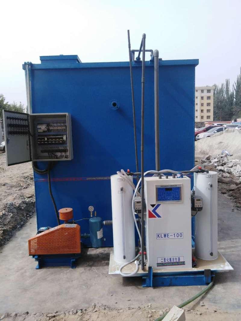 新疆污水处理-喀什污水处理万博体育平台安装-喀什污水处理万博体育平台供应商