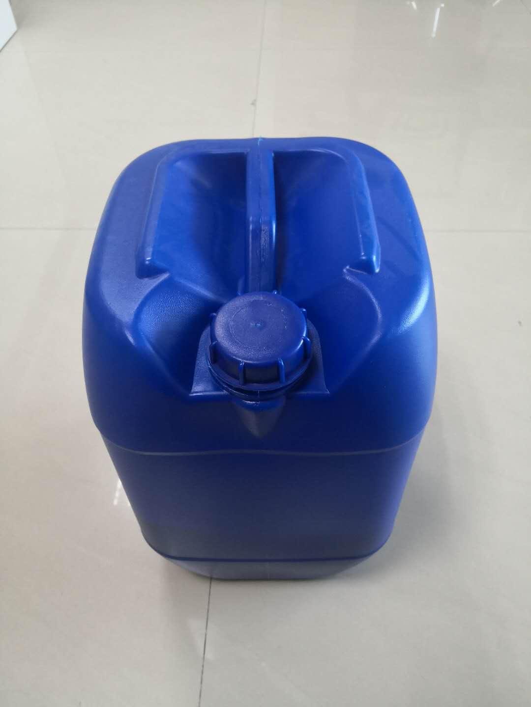 橡胶用耐磨剂含硫硅烷BH-669