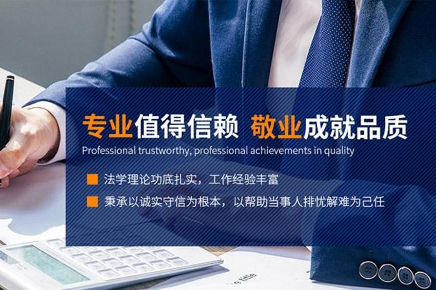 中堂辩护律师-深圳代理律师电话-深圳代理律师多少钱