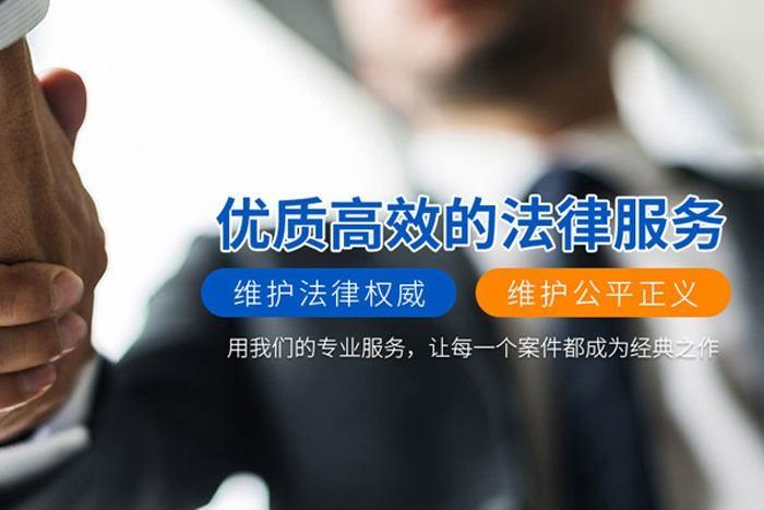 广东法律服务所公司
