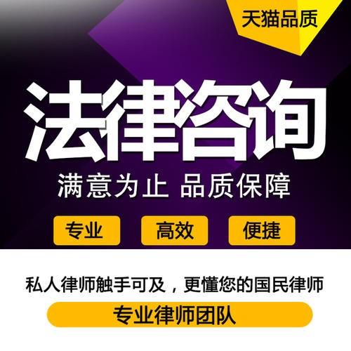 广东婚姻家庭调解收费标准