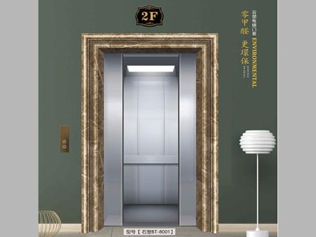 锌钢电梯门套批发-上海花岗岩电梯门套-山东电梯厅门套