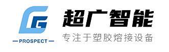 东莞市超广智能装备有限公司