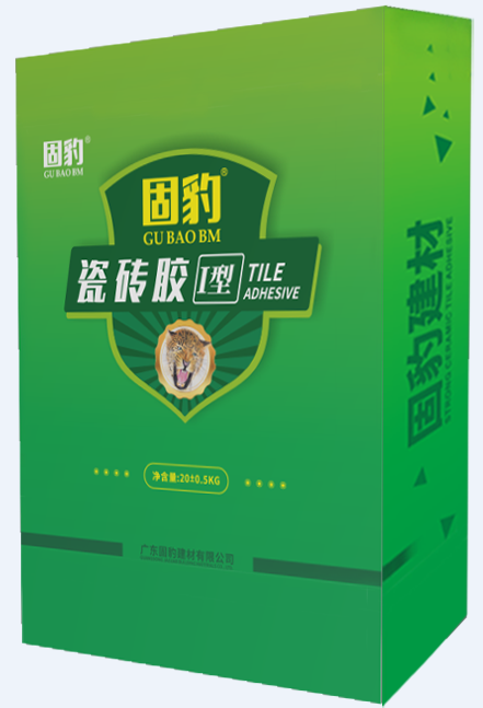 固豹品牌好不好-肇庆市地区销量好的瓷砖胶