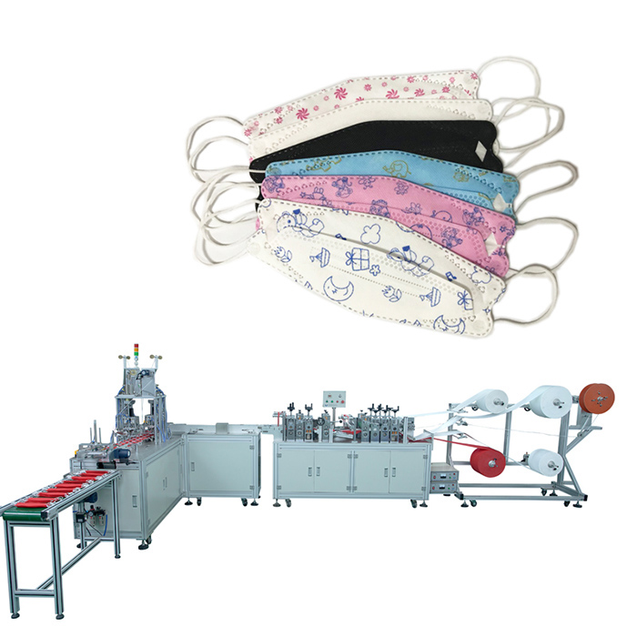 招商入驻收购一次性平面全自动一拖一口罩机