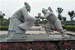人物石雕生产厂家-精巧别致的人物石雕供应
