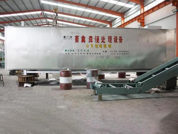 聊城畜禽糞便處理設備價格-山東畜禽糞便處理設備廠家