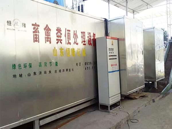 山西畜禽粪便处理设备图片-福建畜禽粪便处理设备图片