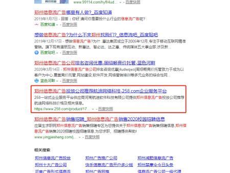 亚搏官方客户端关键词排名优化【航迪网络】快速实现上1000关键词上线