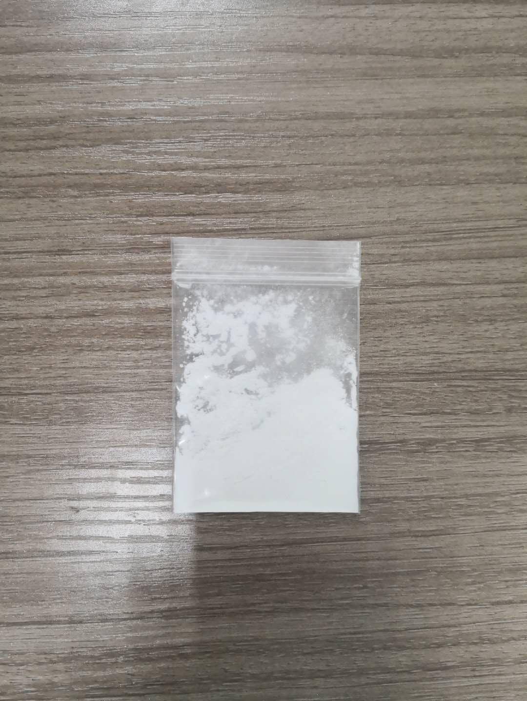 高活性插命层银抗菌粉BH-28