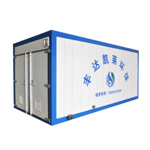 安康污水处理设备-河南MBR一体化污水处理设备