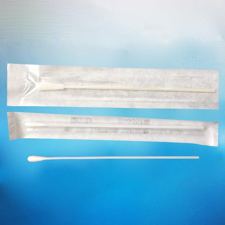 医用口罩透析纸包装袋厂家快速发货热线:13662752839