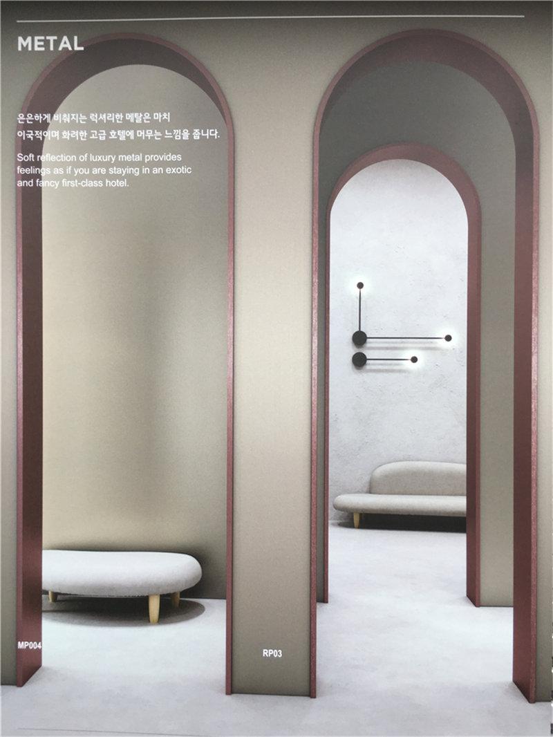韩国进口膜LG装饰贴膜水泥纹大理石金属不锈钢膜
